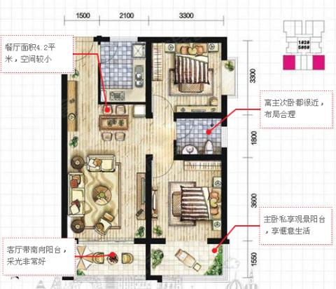 80 90平米房间装修效果图图片 90平3室2厅装修效果图,80平