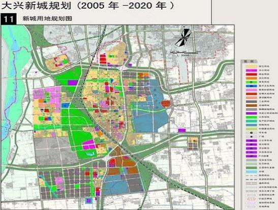 大兴新城   规划图   大兴新城已经成为了北京的小富人区,高清图片