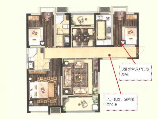 保利海德公馆 120 平米 三室两厅两卫户型