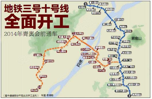 地铁三号线规划线路图-南京地铁3号线火热开工 实探江北低总价地铁大