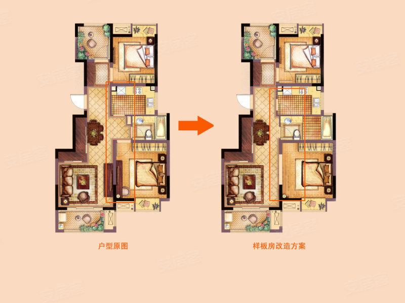 90平米 两房 变 三房 旭辉玫瑰湾创新小户型图解