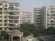上海康城(一至四期)