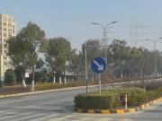 尹东新村六村