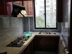 精装修,空调洗衣机冰箱都有,以前没住过,对面重点学区。