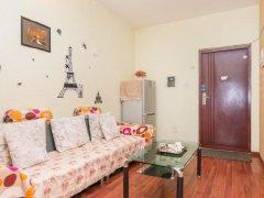 整租,山海同湾,1室1厅1卫,36平米,押一付一