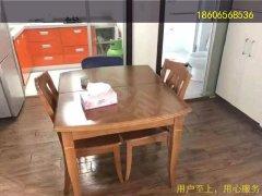 下吕浦南塘五组团 3500元 1室1厅1卫 豪华装修小区安静