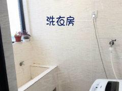 新区江溪豪装三房带地暖房东低价出租装修保养非常好拎包入住