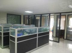 新来汽车站对面 嘉华中心 商住两用办公楼 办公