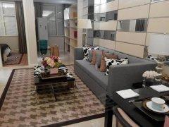 北城新区颐高上海街1室1厅精装修拎包即住