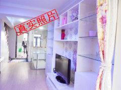 汉京山豪装2房6200 真实价格图片 业主首次出租 押二付一