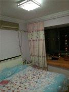 国际华城、精装2房、家具家电全配、2500每月、压一付3