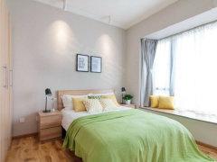 整租,华沁园,2室2厅1卫,94平米
