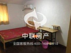 携程附近新开苑合租房三个房间可单间出租550/月