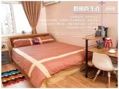 二环边 北京小学附近精装三居室 随时看房 押0付一