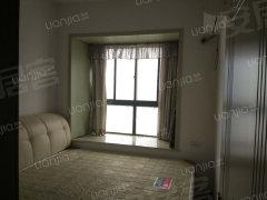 徐东大城小院精装正规1室1厅家具家电齐 拎包入住