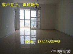 靓房低价抢租,淯阳新都汇 1600元 2室1厅1卫 普通装修