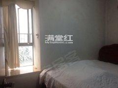 中海康城南向精装修安静两房  家私电齐全拎包即可入住看房方便