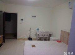 温泉现房  灞业大境  精装一室带家具家电  急租 看房方便