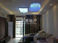 北滨路 珠江太阳城 精装大两房 首次出租 性价比超高