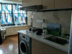 新房子,新家电,隔开的一房一厅,千里难寻呀!