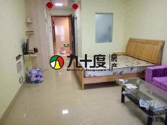 东海湾太古广场二期 中装单身公寓 温馨舒适  亲子广场旁边