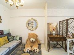 整租,北京小镇,1室1厅1卫,45平米