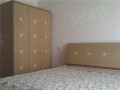 中海国际橙郡房屋 3房出租 急租