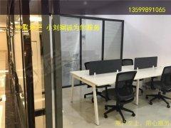 双洋环球广场办公室招租 3500元 2室1厅1卫 精装修,超