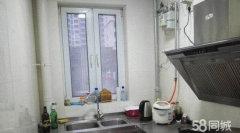 自己住的房子卫生干净,家电全是品牌家电