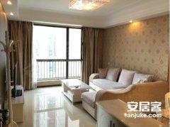 衡山城精装单身公寓,带阳台,温馨舒适