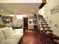 复式两房+4.5米loft+业主急租+精装修+随时看房