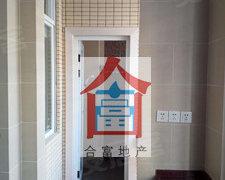 茂名汇景新城送家私家电齐全3房2厅142平方3500元/月