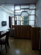 南明区花果园C区精装两室两厅家电齐全拎包入住