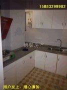 南亚风情 1400元 2室1厅1卫 精装修,没有压力的居住地