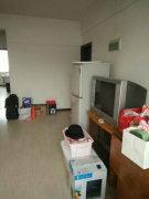 十九中附近 2室一厅 室内干净 家电齐全 拎包入住