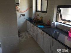 全新装修精装电梯2房家具齐全拎包即住¥2500/月