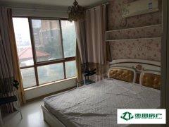 H颐和家园精装修两室两厅出租 设施齐全 拎包入住 价格便宜