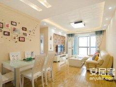 干净安全的环境给你一个温馨的家,方便拎包入住