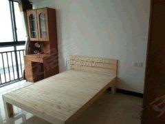 锦官新城 2室1厅 70平米 精装修