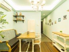 整租,紫云汇锦,1室1厅1卫,40平米