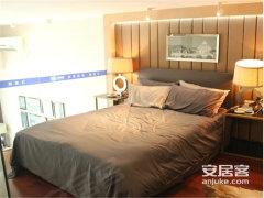 万科云城米酷年轻公寓精装单间,总价30万,月供1000