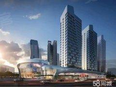 万达 汇悦城 一克拉附近 复式公寓 首付15万 租金低月供