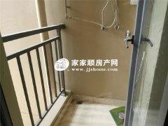 江北精装两房只要1300