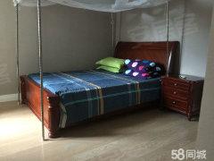 整租,锦华小区,1室1厅1卫,50平米
