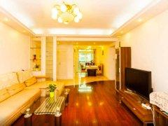 整租,釆沫小区,1室1厅1卫,45平米