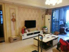 锦绣银湾 豪华两房两厅,家电齐全 租4000元 保养好