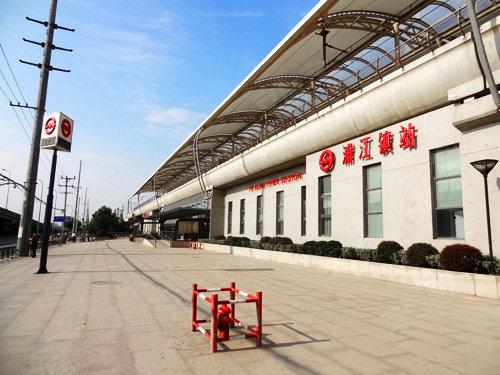 我在成都买了成都浦江县的雪芽茶,说是蒙顶山的,是正宗雪芽茶叶吗?说是雅安蒙顶山的,不是峨眉雪芽。