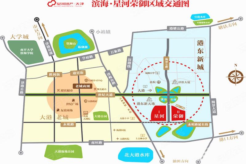滨海星河荣御 户型图 样板间图 规划图 外景图 相册 58安高清图片