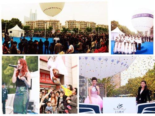 金辉·天鹅湾携手德国Art balloon震撼南桥