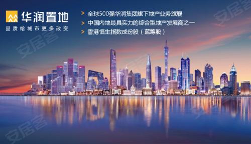 (浦口新城规划效果图)-2014,与华润一起想象
